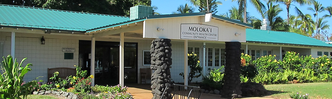 Molokai Health Center Building